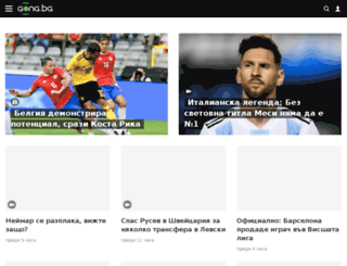 sportni.bg screenshot