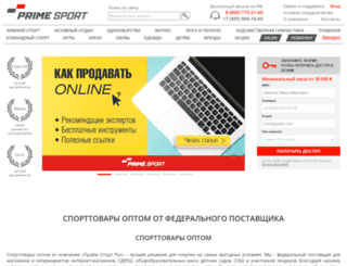 sportoptovik.ru screenshot