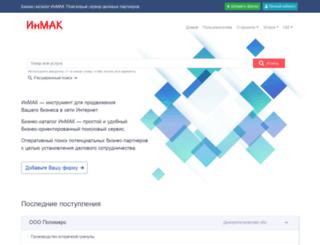 sportoys.vrn.ru screenshot