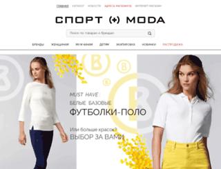 sportplusmoda.ru screenshot