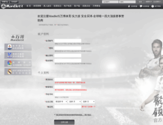 sports-akileine.com screenshot