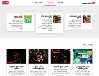 sports-games.astaza.com screenshot