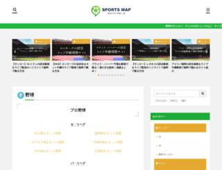 sports-map.jp screenshot