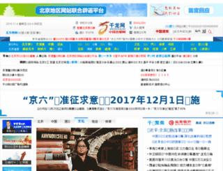 sports.21dnn.com screenshot