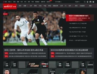 sports.cntv.cn screenshot