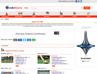 sports.indianetzone.com screenshot