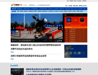 sports.iqilu.com screenshot