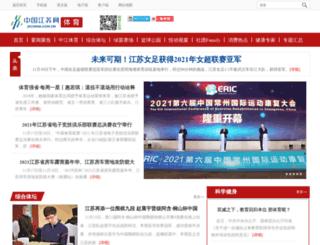 sports.jschina.com.cn screenshot