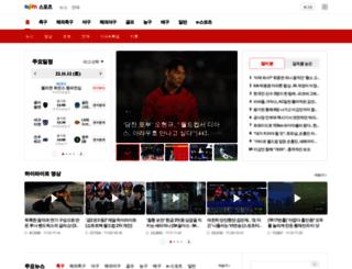 sports.media.daum.net screenshot