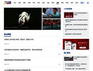 sports.qianlong.com screenshot