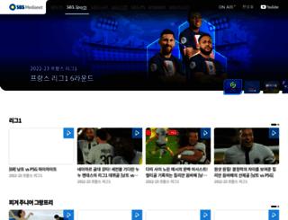 sports.sbs.co.kr screenshot