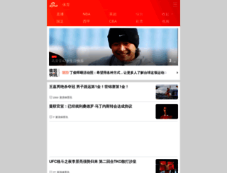 sports.sina.cn screenshot