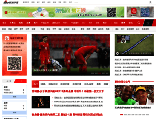 sports.sina.com.cn screenshot