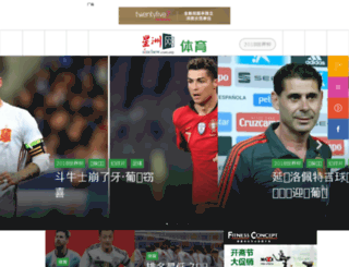 sports.sinchew-i.com screenshot