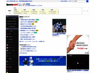 sports.yahoo.co.jp screenshot