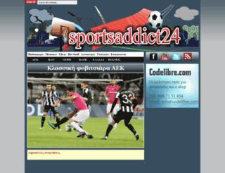 sportsaddict24.blogspot.com screenshot