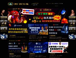 sportsalb.com screenshot