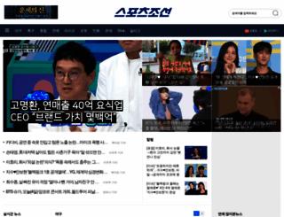 sportschosun.com screenshot