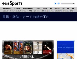 sportsclick.jp screenshot