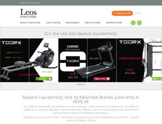 sportscom.gr screenshot