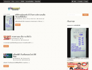 sportsgamesonlinefree.com screenshot