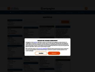 sportshop.pagina.nl screenshot