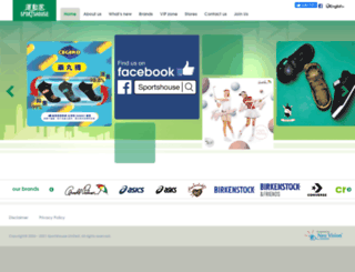 sportshouse.com.hk screenshot