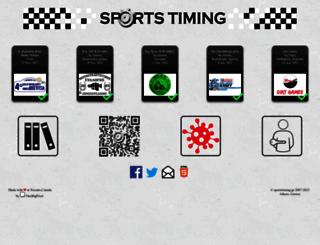 sportstiming.gr screenshot