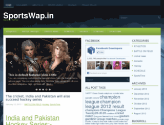 sportswap.in screenshot