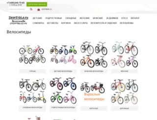 sportvelo.ru screenshot