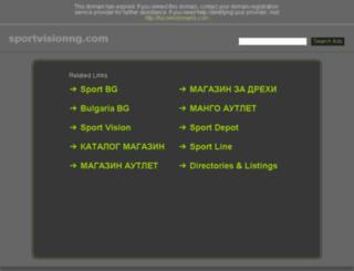 sportvisionng.com screenshot