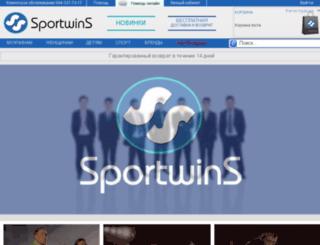 sportwins.com.ua screenshot