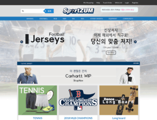sportzum.co.kr screenshot