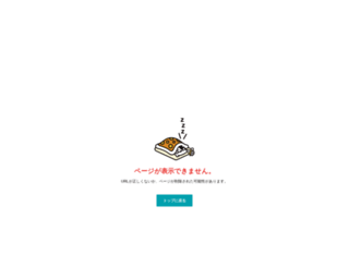 spotlight-media.jp screenshot
