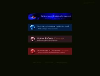 sprb.ru screenshot