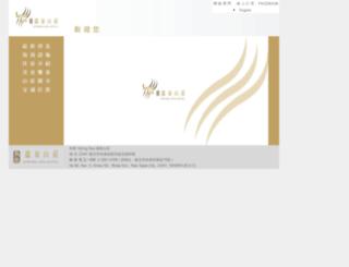 springspa.com.tw screenshot