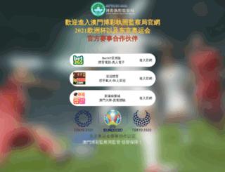 sprintrade.net screenshot