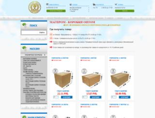 sprmag.ru screenshot