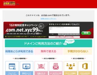 sprut-nto.info screenshot
