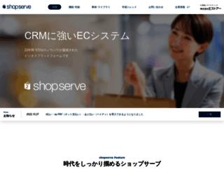 sps.estore.jp screenshot