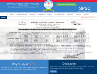 spsc.edu.bd screenshot