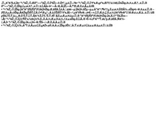 spsronline.org screenshot