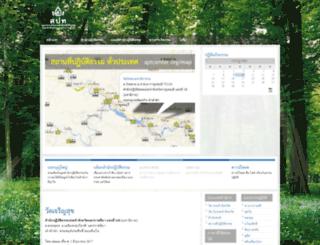 sptcenter.org screenshot