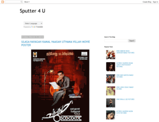 sputter4u.blogspot.in screenshot