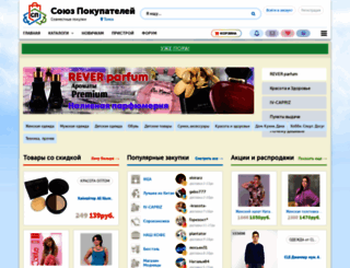 spvtomske.ru screenshot