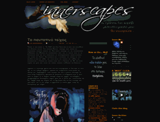 spy-innerscapes.blogspot.com screenshot