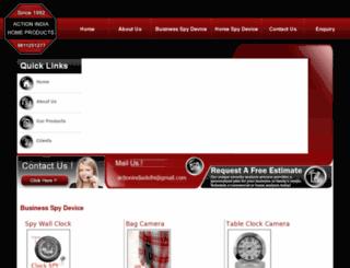 spy-products-india.com screenshot