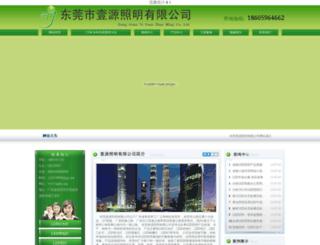 spymegasite.com screenshot