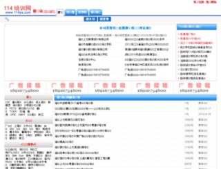 sq.lesson9.com screenshot