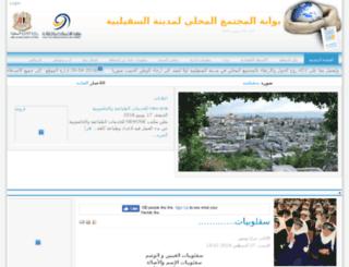 sqelbiya4dev.sy screenshot